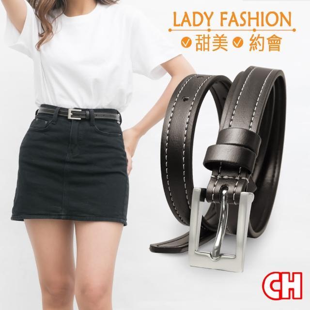 【CH-BELT 銓丞皮帶】流行百搭車線造型細版苗條女生腰帶皮帶(咖)