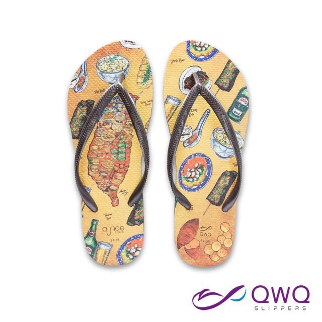 【QWQ】女款防水夾腳拖鞋 玩食插畫人字拖鞋 彈性防滑拖鞋雨鞋 台灣小吃 焦糖棕(AIWS00207)