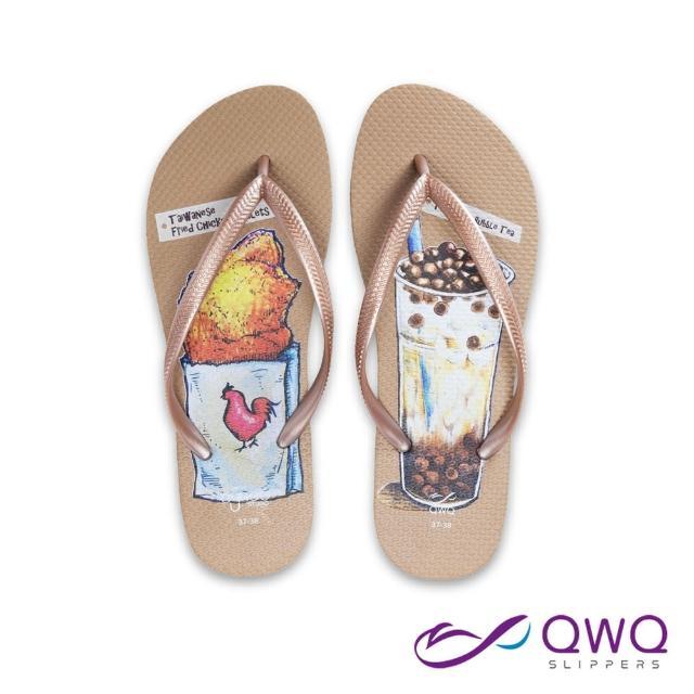 【QWQ】女款防水夾腳拖鞋 玩食插畫人字拖鞋 彈性防滑拖鞋雨鞋 雞排珍奶簡約 薔薇金(AIWS00409)