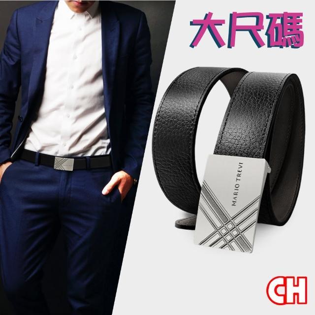 【CH-BELT 銓丞皮帶】加大腰SIZE休閒紳士扣皮帶腰帶(黑)