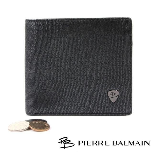 【PB 皮爾帕門】時尚真皮皮夾(7卡片夾2照2鈔票夾1拉鍊零錢袋)