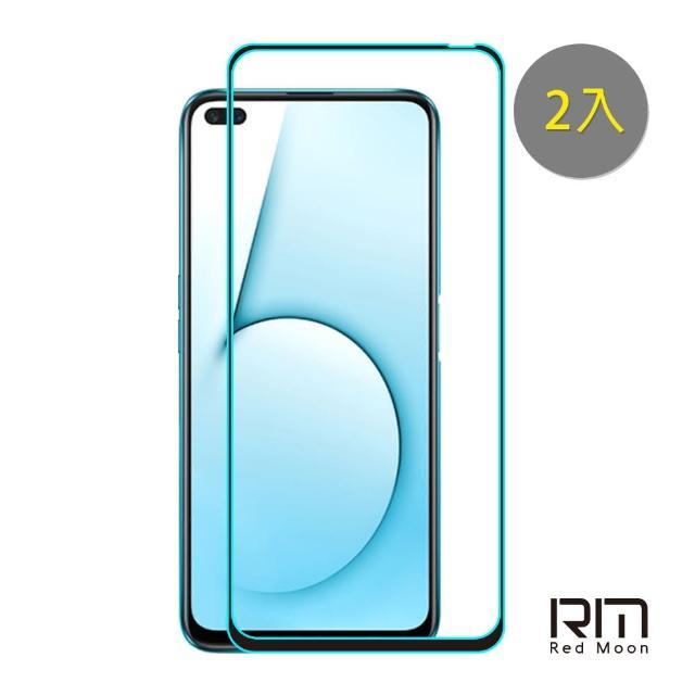 【RedMoon】realme X50/realme X3/OPPO A53 9H螢幕玻璃保貼 2.5D滿版保貼 2入