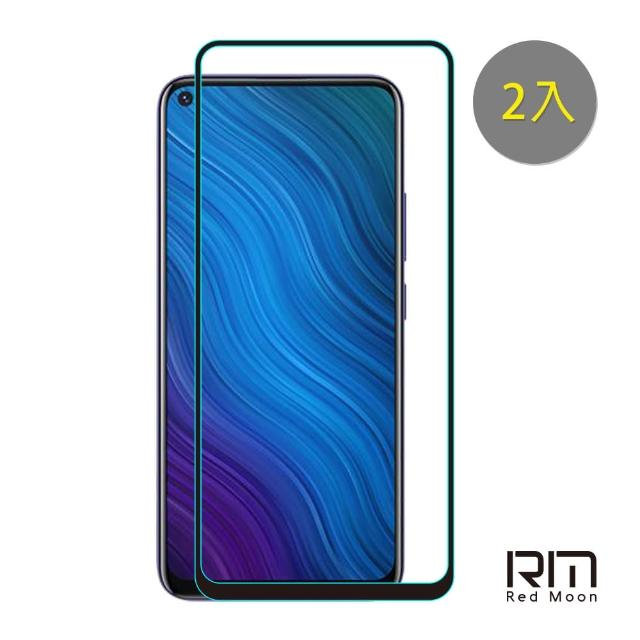 【RedMoon】vivo Y50 9H螢幕玻璃保貼 2.5D滿版保貼 2入