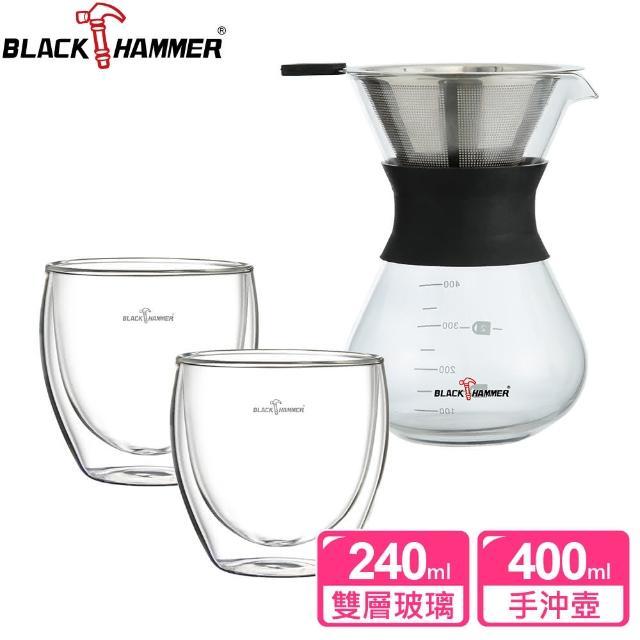 【BLACK HAMMER】手沖咖啡壺400ml+雙層玻璃杯240mlX2