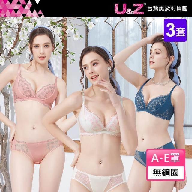 【台灣奧黛莉集團 U&Z】傾慕之戀 無鋼圈包覆A-E罩內衣(3套組)