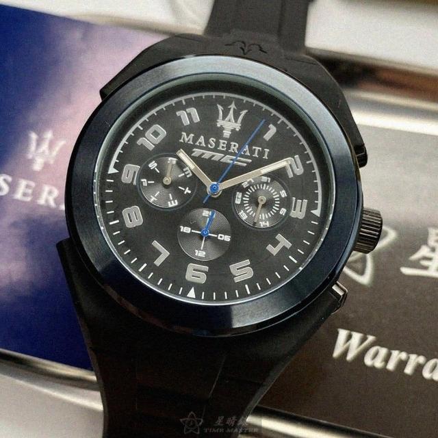 【MASERATI 瑪莎拉蒂】瑪莎拉蒂男女通用錶型號R8851115007(黑色錶面寶藍錶殼深黑色矽膠錶帶款)