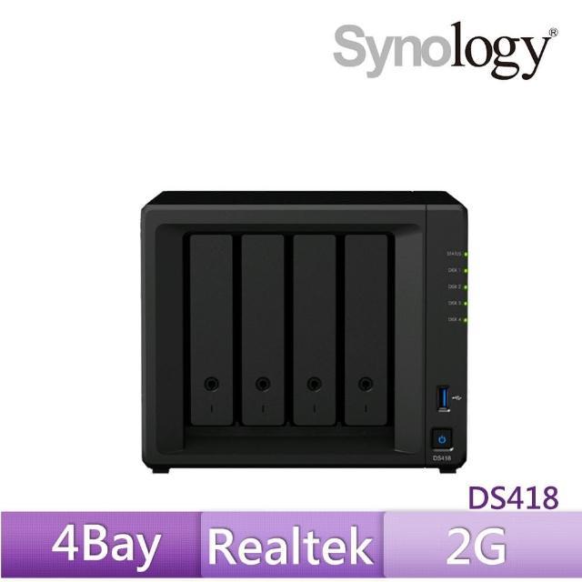 【送8埠 Giga交換器】Synology 群暉科技 DS418 網路儲存伺服器