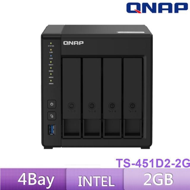 【送8埠 Giga交換器】QNAP 威聯通 TS-451D2-2G 4BAY 網路儲存伺服器