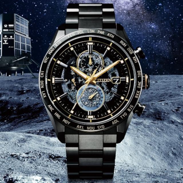 【CITIZEN 星辰】暗之月HAKUTO-R限定款電波光動能鈦金屬計時男錶-黑/42mm(AT8185-71E)