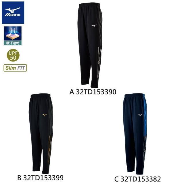 【MIZUNO 美津濃】針織長褲 32TD1533XX(任選一件)(長褲)