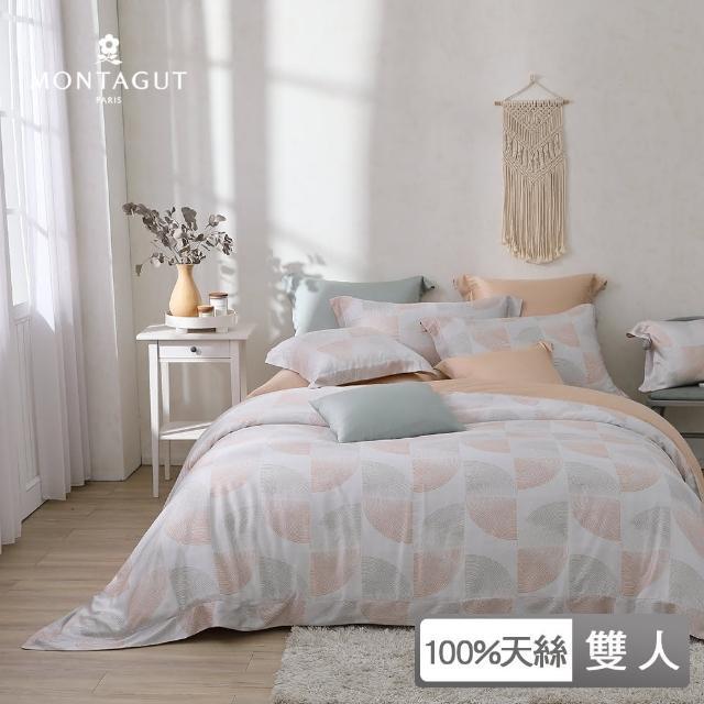 【MONTAGUT 夢特嬌】300織紗萊賽爾纖維-天絲四件式兩用被床包組-歐幾里得(雙人)