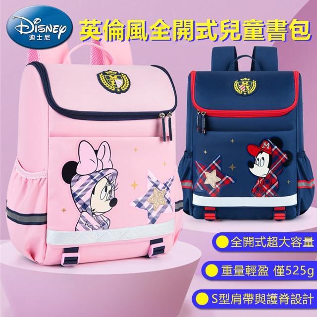 【Disney 迪士尼】米奇&米妮 英倫風全開式中低年級兒童輕便護脊減負書包(中低年級兒童書包)