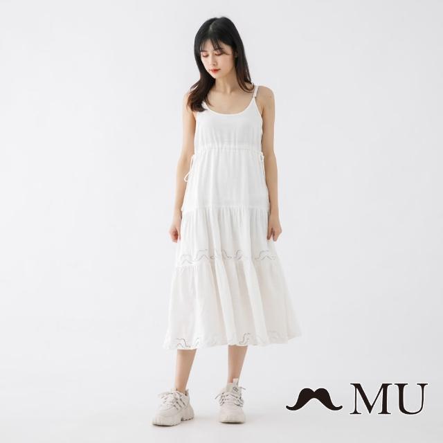 【maru.a】MU 簍空雕花蛋糕裙襬細肩帶洋裝(白色)