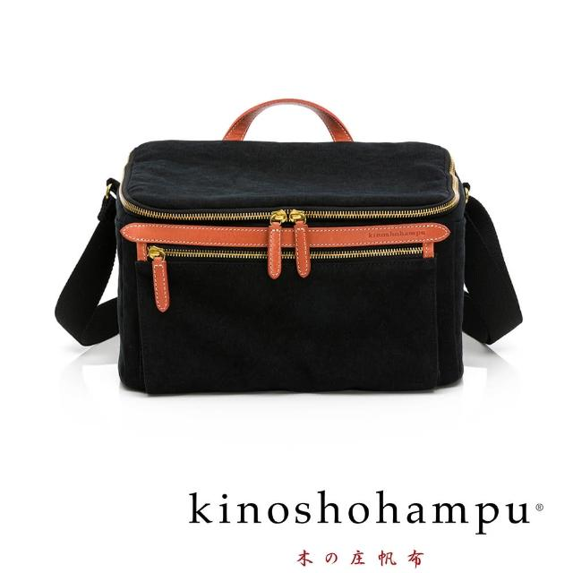 【kinoshohampu】WEEKEND水洗帆布多功能相機斜背包(黑色)