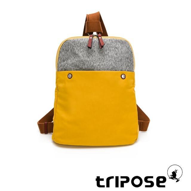 【tripose】漫遊系列斜背後背包(活力黃)