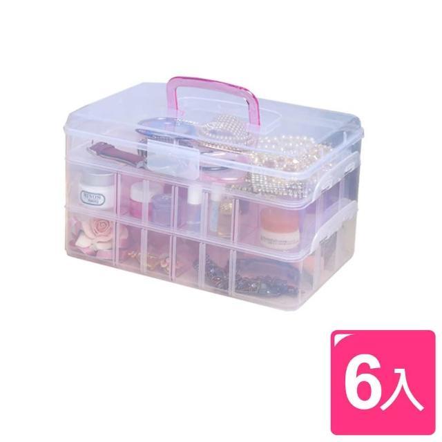 【真心良品】百變萬用分隔手提收納盒大-6入(MIT台灣製 醫藥/玩具/飾品/文具整理置物箱)
