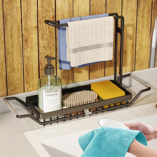 【居家生活Easy Buy】201不銹鋼廚房伸縮水槽抹布收納架-大款(抹布置物架 廚房收納架)