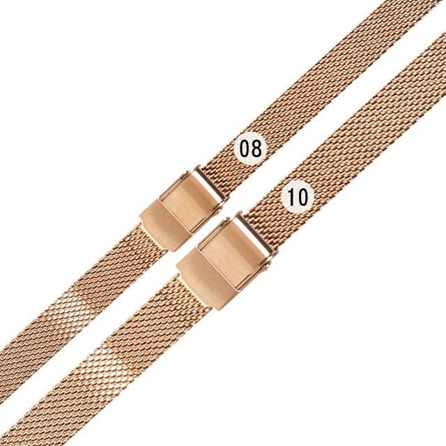 【Watchband】8.10mm / 各品牌通用 細緻透亮 輕巧耐用 米蘭編織不鏽鋼錶帶(玫瑰金色)