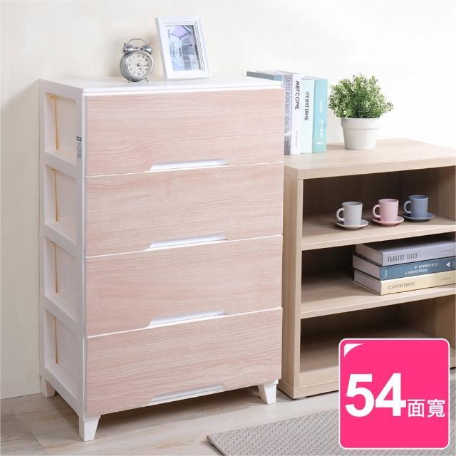 【真心良品】KEYWAY木紋寬型四層置物櫃120L-1入(MIT台灣製 衣物/棉被/雜物收納整理櫃)