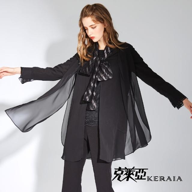【KERAIA 克萊亞】魅影女爵兩件式蕾絲外套