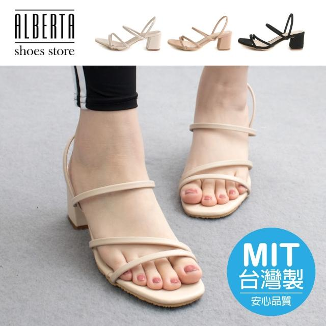 【Alberta】MIT台灣製 6cm涼鞋 優雅氣質細帶 皮革/絨面方頭粗跟涼拖鞋
