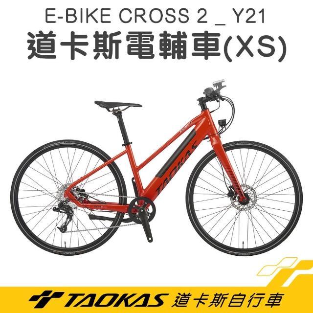 【TAOKAS 道卡斯自行車】E-BIKE CROSS 2_Y21低跨點電動輔助自行車(Y21小改款 XS號)