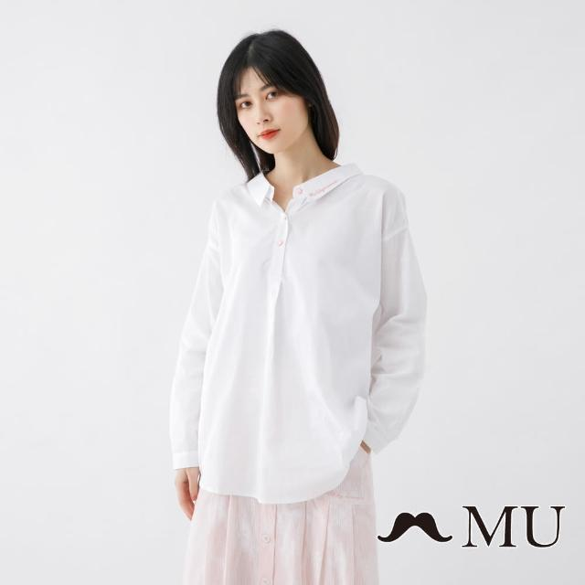 【maru.a】MU LOGO刺繡後領綁帶長袖上衣(白色)