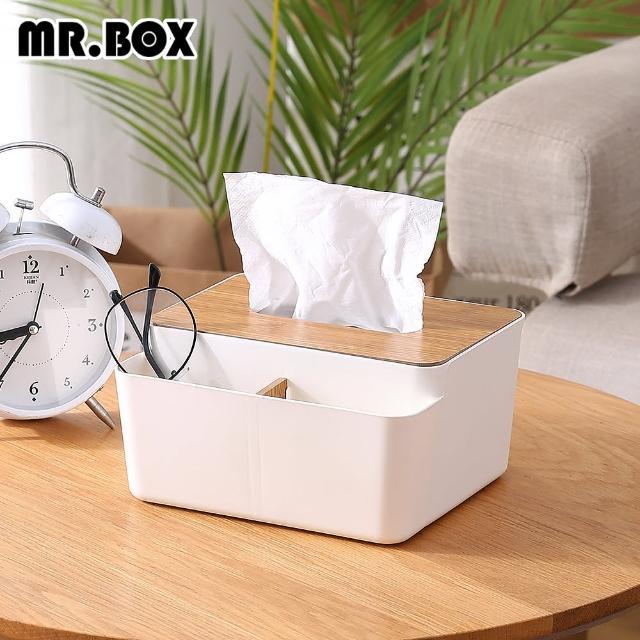 【Mr.Box】北歐風木紋多功能紙巾收納盒(白色)
