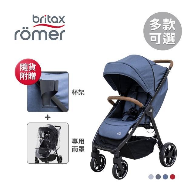 【Britax R☆mer】英國 B-Agile M 豪華四輪嬰兒手推車(多色可選)