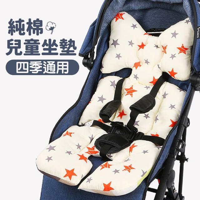 【Dodo house 嘟嘟屋】加倍雙面透氣兒童通用坐墊(嬰兒車靠墊 兒童安全座墊靠墊 嬰兒推車 兒童靠墊靠枕)