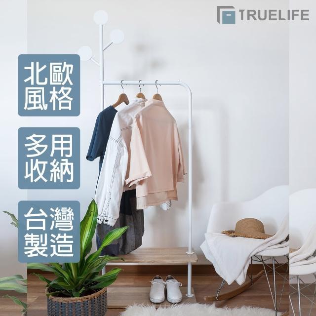 【TrueLife】大樹造型衣帽架(台灣製造/多功能衣架/質感收納)
