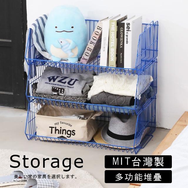 【Akira】4入組-萬用可堆疊斜口籃-特大XL(置物籃 收納籃 整理籃 廚房架)
