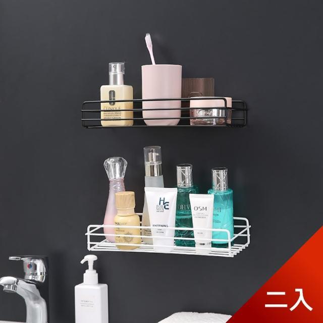 【Dagebeno荷生活】免打孔長方形鏤空收納鐵架 浴室廚房無痕壁掛置物架(二入)