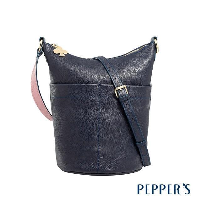 【PEPPER'S】Nicole 牛皮水桶包(午夜藍)