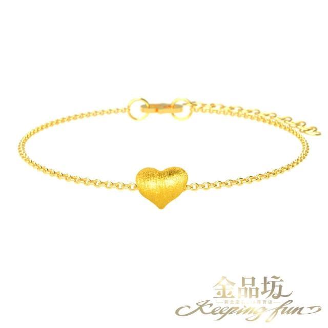 【金品坊】黃金拉絲愛心手鍊0.52錢(送禮保值、純金999.9、輕款黃金)
