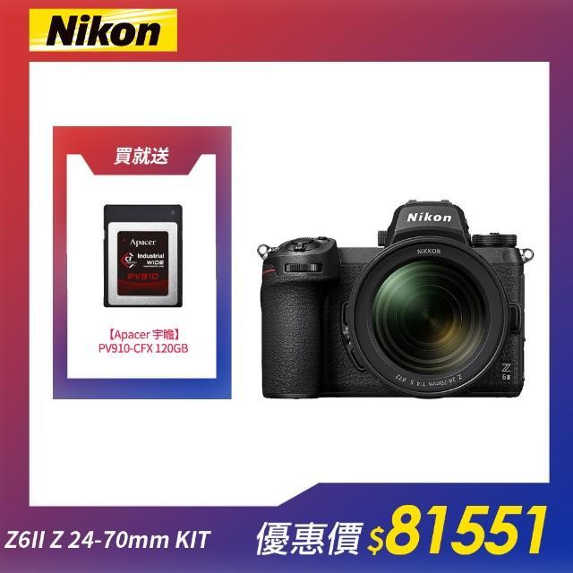 【Nikon 尼康】Z6II Z 24-70mm KIT F4S(公司貨)