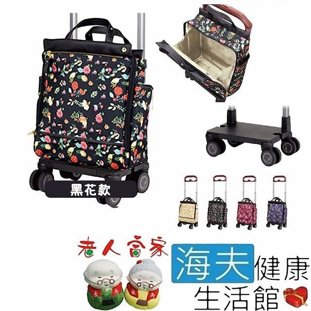 【海夫健康生活館】老人當家 FUJIHOME 花漾雙輪購物車 S-1 黑花款(D0190-04)