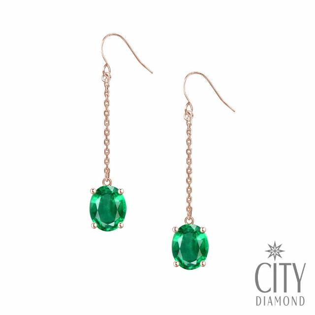 【City Diamond 引雅】18K天然橢圓祖母綠四爪玫瑰金鍊條耳環