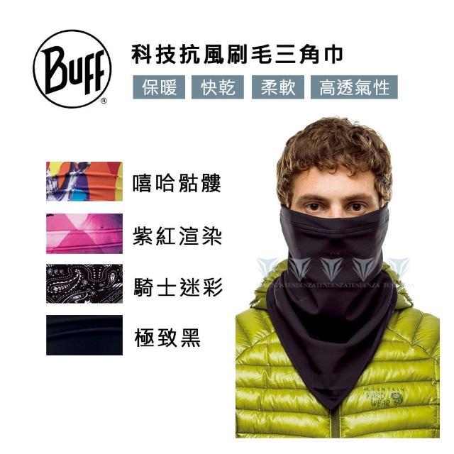 【BUFF】BF115389 科技抗風刷毛三角巾 - 嘻哈骷髏(防風保暖/科技抗風/三角巾)