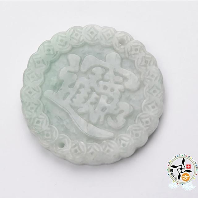 【十方佛教文物】招財進寶{緬甸玉} 玉珮
