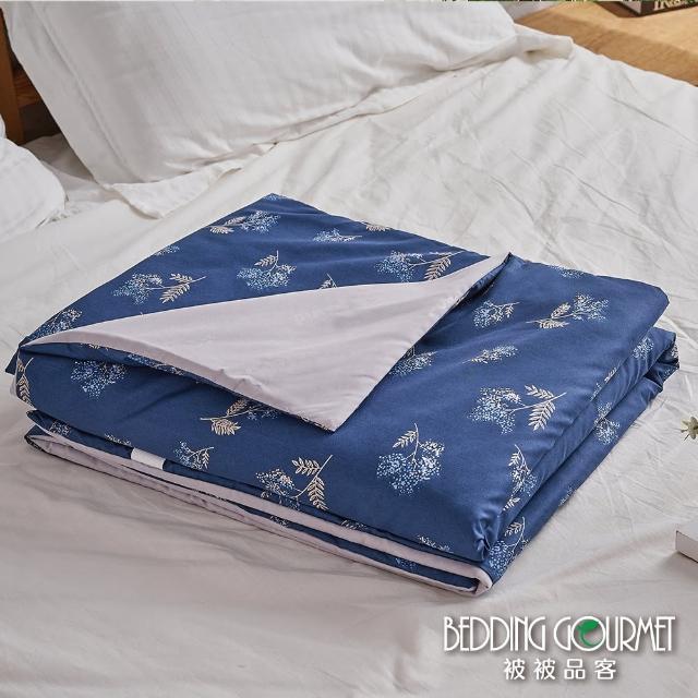 【Bedding Gourmet 被被品客】涼被/Purotex益生菌防敏-和穗子(天然涼被/益生菌抗過敏)