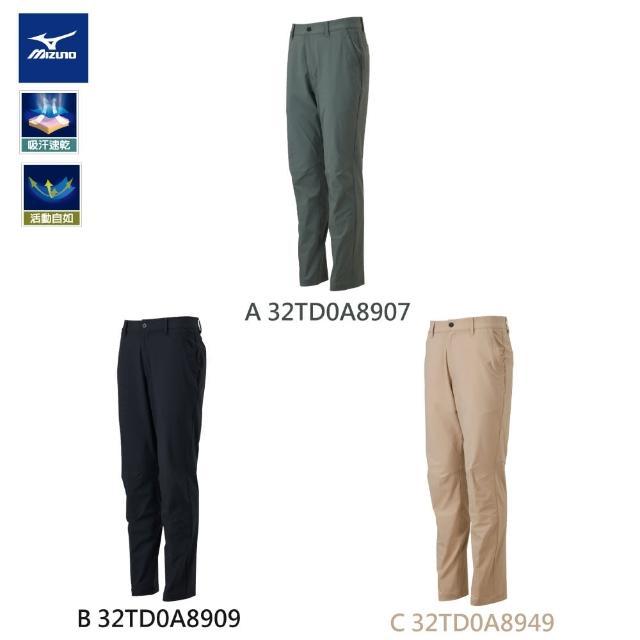 【MIZUNO 美津濃】平織長褲 32TD0A89XX(任選一件)(長褲)