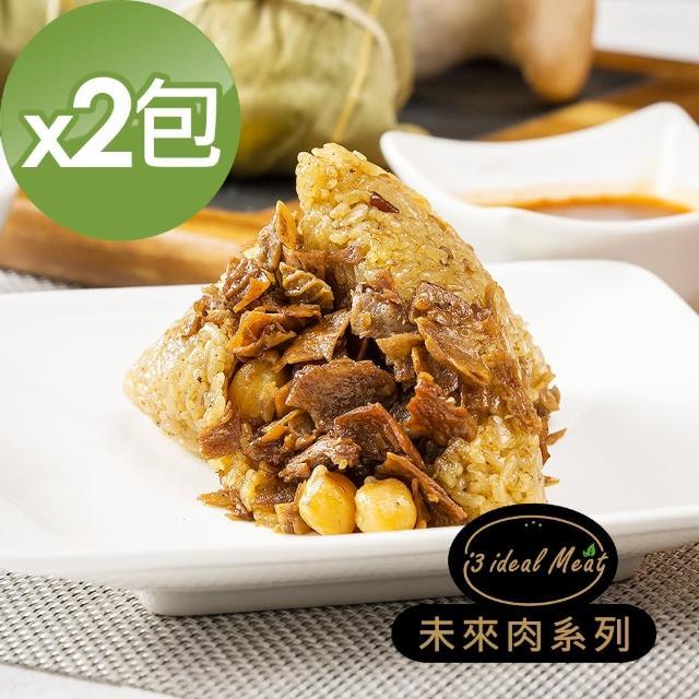 【樂活e棧】未來肉滷香粽子2包(5顆/包)