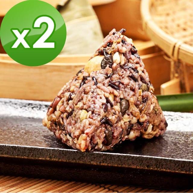 【樂活e棧】三低素食養生粽子2包(6顆/包)