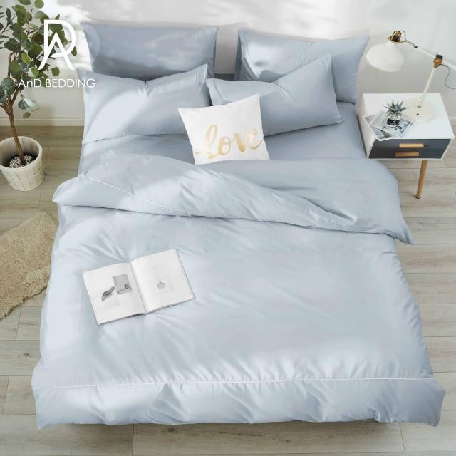 【AnD Bedding】MIT 200織精梳棉六件式雙人床包被套組(多色任選)