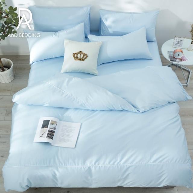 【AnD Bedding】MIT 200織精梳棉四件式單人床包雙人被套組(多色任選)