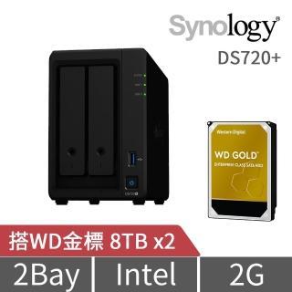 【搭WD 金標 8TB x2】Synology 群暉科技 DS720+ 2Bay 網路儲存伺服器