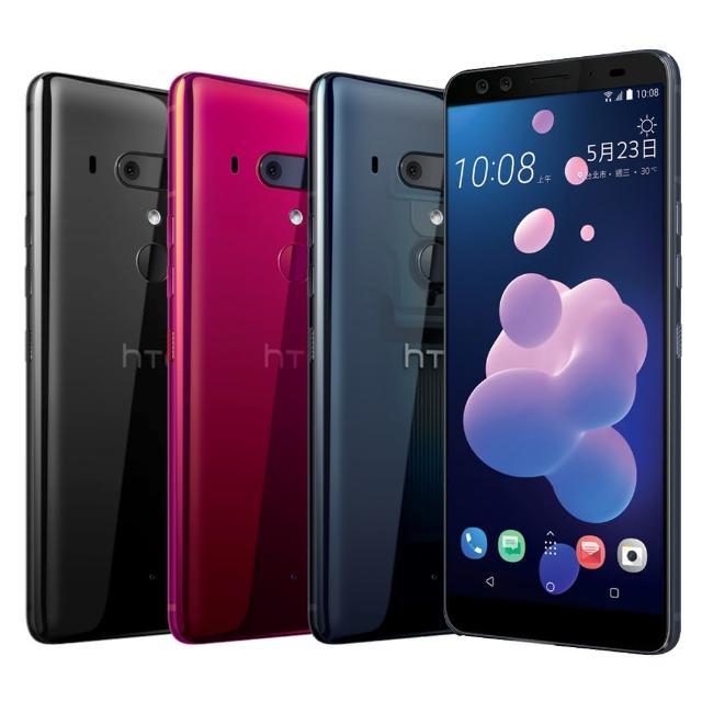 【HTC 宏達電】U12+ 6吋雙鏡頭智慧型手機(6G/64G)