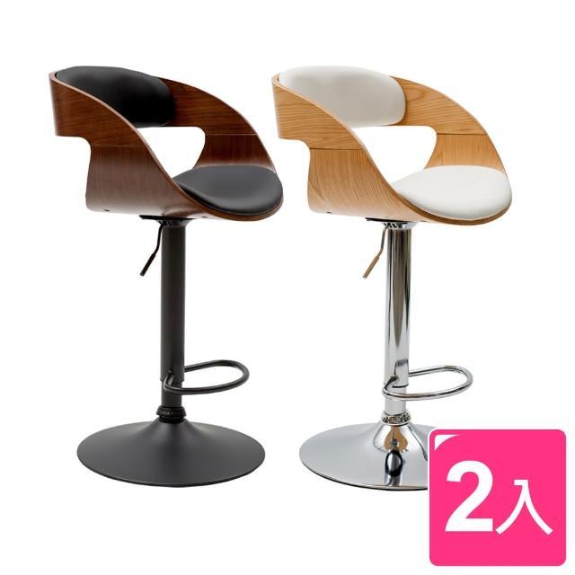 【PEACHY LIFE 完美主義】薩拉現代復古皮革木吧台椅/高腳椅-2入組(二色可選)
