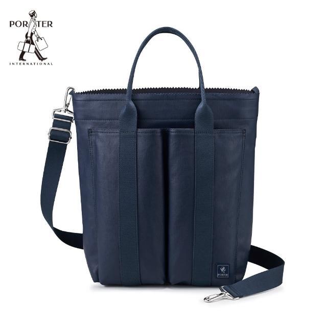 【PORTER INTERNATIONAL】PUFF休閒實用托特包-M(深藍色)